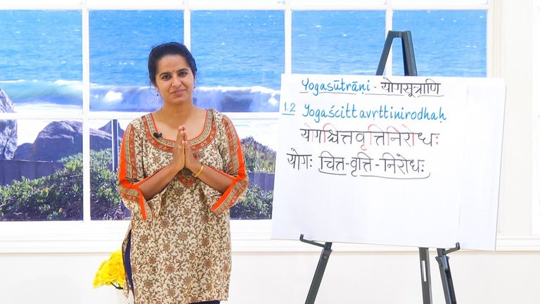 Yoga Sutra 1.2 Image